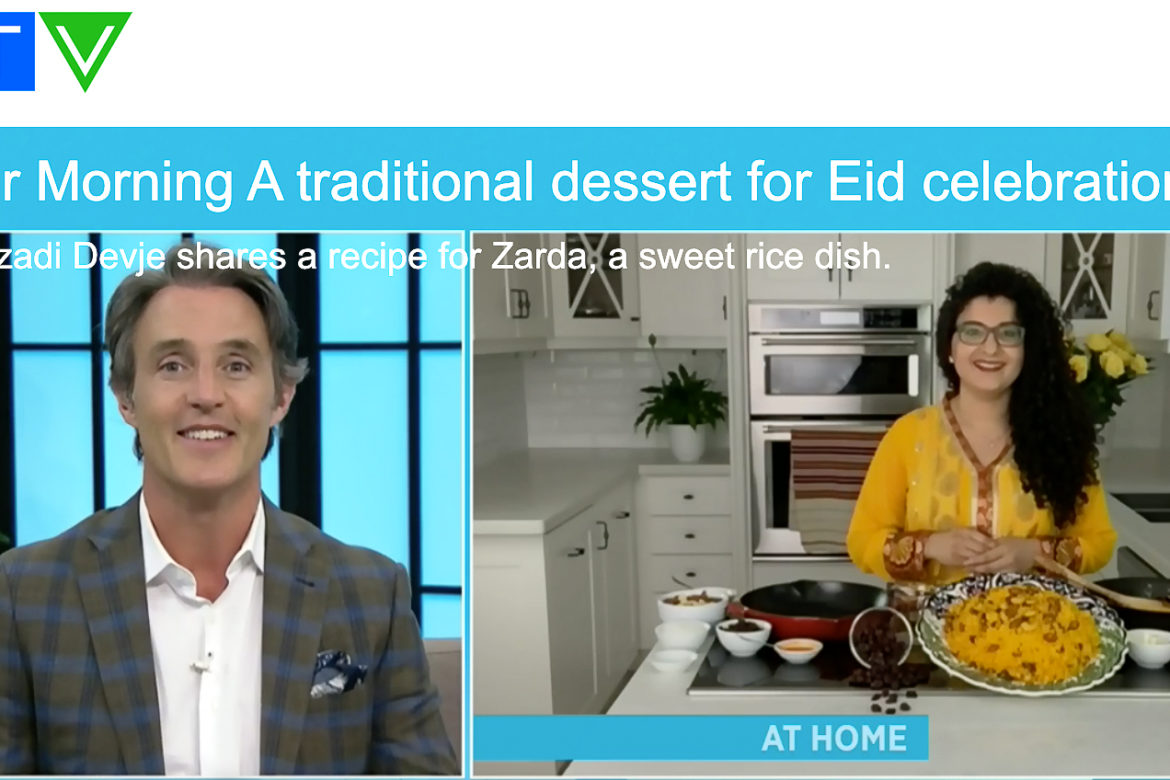 CTV Your Morning - A Traditional Dessert For Eid Celebration